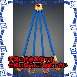 【P】ESCO(エスコ) 5.58tonx1.5m 金具付スリング(4本懸け) EA981FE-62A