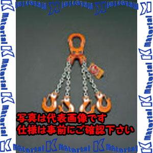 【P】ESCO(エスコ) 2.5tonx3.0m スリングチェーン(4本懸け) EA981VE-3