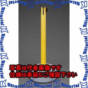【P】ESCO(エスコ) 380x970mm(黄/黒ベルト付)バリケードスタンド EA983FT-16