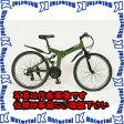 ESCO(エスコ) 26インチ 折畳み式自転車 EA986Y-34