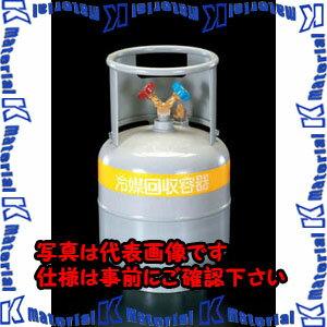 ESCO(エスコ) [R410A-R12] フルオロカーボン回収容器 EA994C-21