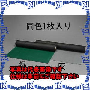 ESCO(エスコ) 1.2x 10m/3.0mm ゴムマット(筋入・緑) EA997RA-43