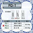 【P】藤井電工 昇柱器 FG-2