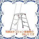 長谷川工業 可搬式作業台 お立ち台 標準タイプ DSK-12