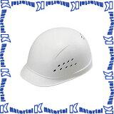 タニザワ 保護帽 ヘルメット 軽作業帽・乗車用安全帽 ST#143-N