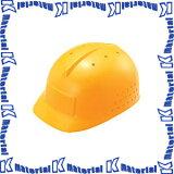 タニザワ 保護帽 ヘルメット 軽作業帽・乗車用安全帽 ST#144-N