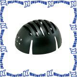タニザワ 保護帽 ヘルメット 軽作業帽・乗車用安全帽 バンピーノ ST#1451