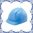 タニザワ保護帽 ヘルメッシュII 飛鳥 二層構造タイプ ST#1820-FZ