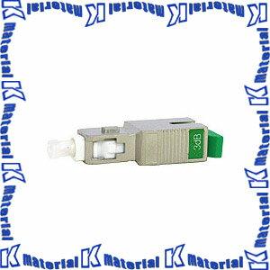 光固定減衰器(光アッテネータ)SCコネクタ