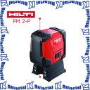 日本ヒルティ HILTI ポイントレーザー PM 2-P 2047038