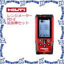 日本ヒルティ HILTI レーザーレンジメーター PD-E 棒セット 3518685 【nh0259】
