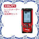 日本ヒルティ HILTI レーザーレンジメーター PD-I 棒セット 3518684