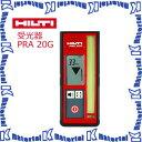 日本ヒルティ HILTI 受光器 PRA 20G 2106071 【nh0291】