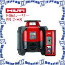 日本ヒルティ HILTI 回転レーザー PR 2-HS 2071035