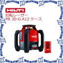 日本ヒルティ HILTI 回転レーザーPR 3-HVSG A12ケース2106070 【nh0294】