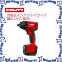 日本ヒルティ HILTI充電式インパクトドライバ SID 14-A Sch 2006063