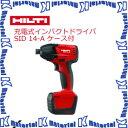 日本ヒルティ HILTI充電式インパクトドライバ SID 14-A ケース 2012569