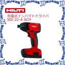日本ヒルティ HILTI充電式インパクトドライバ SID 22-A Sch 2006070