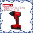 日本ヒルティ HILTI充電式インパクトドライバ SID 22-A ケース 2012239