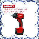 日本ヒルティ HILTI充電式インパクトレンチ SIW 14-A 1/2インチ Sch 2006064