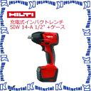 日本ヒルティ HILTI充電式インパクトレンチ SIW 14-A 1/2インチ ケース 2006065