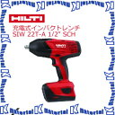 日本ヒルティ HILTI充電式インパクトレンチ SIW 22T-A 1/2インチ Sch 409460