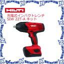 日本ヒルティ HILTI充電式インパクトレンチ SIW 22T-A 1/2インチ ケース 409459