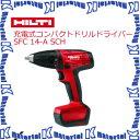 日本ヒルティ HILTI充電式コンパクトドリルドライバー SFC 14-A Sch 429276