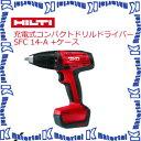 日本ヒルティ HILTI充電式コンパクトドリルドライバー SFC 14-A ケース 429275