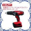 日本ヒルティ HILTI充電式ハンマードリルドライバー SFH 22-A ケース 290211