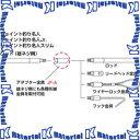 【P】jf-a/ジェフコム DENSAN ケーブル索引具 アダプター金具 JF-A