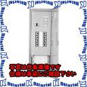 【代引不可】【個人宅配送不可】河村(カワムラ) 動力分電盤 ENKF3 ENKF3 1008NK[KWD15850]