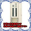 河村(カワムラ) 電灯分電盤 NVF5 NVF5 1014NK