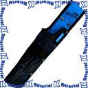 【P】マーベル WAIST GEAR(充電ドライバー差し) ブルー MDP-100AB