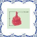 【P】未来工業 断熱材 Fコロ取り付け工具 FSG-D 1個単位