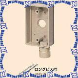 【P】SBR-B14F 外かべボックス 未来工業 1個単位
