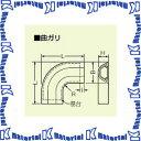 【P】未来工業 デンコープロテクタ 曲がり YPM-3XW 3号 カベ白 10個
