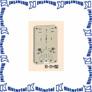 未来工業 積算電力計取付板 ベージュ B-2HJ-Z 1枚単位