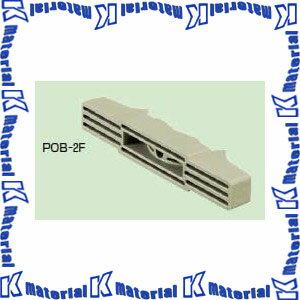 未来工業 ポールバンド ステンレスバンド用 POB-2F 1個単位