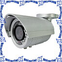 【代引不可】【P】マザーツール 防水型高画質Day&Nightカメラ MTW-S35IR [MAZ0320]