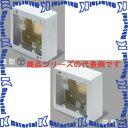 【P】マサル工業 メタルエフモール付属品 深型ノックアウトなし 2個用スイッチボックス ABN4122 ホワイト