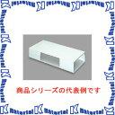 マサル工業 エルダクト付属品 2020型 T型ブンキ LDT233 ミルキーホワイト [ms2477]