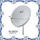 日本アンテナ BS・110°CSアンテナ BL-CBS753
