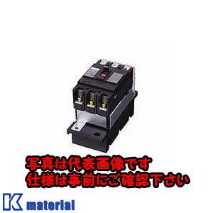 【P】【代引不可】【個人宅配送不可】日東工業 GE53CPL 3P40A F100 サーキットブレーカ・Eシリーズ