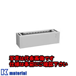 【P】【】日東工業 EX50-141ZL (ジリツキダイ E用自立用基台 【ポイント10倍】手