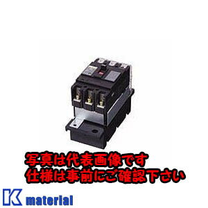 【】日東工業 GE403APH 3P400A FVH 漏電ブレーカ・Eシリーズ 急いで