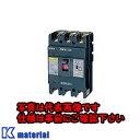 【P】【代引不可】日東工業 GK108NA 3P100A F100 漏電ブレーカ・協約形