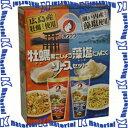 【P】【送料500円】オタフク 広島 牡蠣黒こしょう・藻塩にんにくソースセット