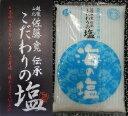 海の塩400g【RCP】【新潟海の恵み】【02P03Dec16】