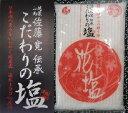 花塩400g【RCP】【新潟海の恵み】【02P03Dec16】
